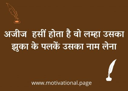 two line quotes in hindi on life, life sad status in hindi 2 line, zindagi quotes in hindi 2 lines, two line zindagi shayari, two line status in hindi life, zindagi shayari two line, 2 line life shayari in hindi life two line status in hindi, 2 line zindagi shayari in hindi, life shayari in hindi two line, life sms in hindi 2 line, motivational 2 line shayari in hindi, life 2 line status in hindi, best 2 line shayari on life,