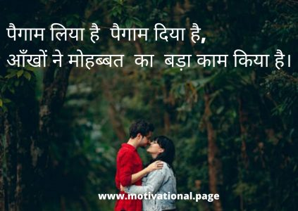 best status fb, best status for ever, best status for facebook, best status for facebook ever, best status for fb, best status in, best status in facebook, best status in fb, best status in the world in hindi, best status of facebook, best status of fb, best status on facebook, best status on fb, best status shayari, best statuses for facebook, bhojpuri fb, bhojpuri shayari facebook, bindass facebook, bst fb status, comment hindi shayari, comment shayari, comment shayari hindi, comment shayari in hindi, comment sms facebook, comment status for facebook, comment status hindi, comment status in hindi, comments for facebook in hindi, cool attitude sms, cool attitude status in hindi for facebook, cool facebook post, cool facebook status in hindi, cool fb status in hindi, cool shayari, cool shayari in hindi, cool shayari status, cool shayri, cool shayri in hindi,  cool shayri status, cool status for facebook in hindi, cool status for fb in hindi, cool status for photo, cool status for whatsapp with symbols, cool status pics, face status in hindi, facebook best status, facebook book status, facebook caption in hindi, facebook comment in hindi, facebook comment photo in hindi, facebook comments hindi, facebook comments in hindi latest, facebook comments in hindi shayari, facebook funny comments in hindi, facebook good status, facebook hindi me, facebook hindi quotes, facebook hindi shayari, facebook hindi shayri, facebook love shayari, facebook love shayari in hindi, facebook msg in hindi, facebook photo comments hindi, facebook photo shayari, facebook photo status hindi, facebook photo status in hindi, facebook photo upload status, facebook photo upload status in hindi, facebook picture comments hindi, facebook profile status,