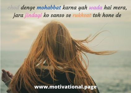 alone shayari in hindi for boyfriend,sad alone boy shayari in hindi, lonely msg in hindi, shayari alone life, love alone shayari, alone but happy shayari in hindi, 2 line alone status in hindi, alone wali shayari, alone shayari in gujarati, alone feeling shayari, shayari alone happy, alone status hindi images, sad shayari feeling alone, sad shayari from alone girl, i am alone shayari in hindi, shayari on alone person, lonely shayari in urdu, shayari feeling alone, new alone shayari, shayari in hindi alone, attitude alone shayari, sad shayari on loneliness, shayari on loneliness in english, shayari of alone, shayari about loneliness, alone zindagi status in hindi, alone love shayari in hindi, feeling alone hindi shayari, alone shayari images in hindi, sad shayari feeling alone in hindi, alone dard shayari, best alone shayari in hindi, shayari for alone boy, alone attitude shayari in hindi, very sad alone shayari, shayari sad alone, sad shayari for alone boy, hindi shayari alone boy, alone sad shayari hindi, dard alone shayari, sad alone hindi shayari, shayari alone but happy, alone shayari urdu, lonely sad shayari, alone life shayari in hindi, shayari for alone person, feeling alone shayari in punjabi, shayari for feeling alone, urdu shayari on loneliness, alone boy shayari in english, alone shayari bengali, alone two line shayari, shayari on feeling lonely, feeling alone sad shayari in hindi, lonely status in hindi images, lonely sms in hindi, shayari for alone person in hindi, shayari on lonely life, alone love shayari in hindi for girlfriend, heart touching alone shayari, sad alone shayari hindi, shayari on alone life, alone zindagi shayari, alone shayari with images, being alone shayari, feeling lonely shayari in hindi, feeling alone sad shayari, feeling alone msg in hindi, girl alone shayari, alone feeling shayari in hindi, shayari for lonely person, alone but happy shayari in english,