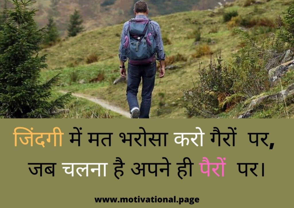 shero shayari in hindi on life, hindi font shayari on life, status about lyf, status on life in english, lines on life in english, life quotes status in hindi, zindagi ki sachai quotes, zindegi, zindgi shayari in hindi font, tu nahin to zindagi, best hindi quotes in english, sad two lines, zindagi ki sachai shayari in hindi, english status life, quotes related to life in hindi, emotional hindi quotes, sad line for love, best status ever about life, best sad line, old shayri in hindi, new life status, water shayari in hindi, nice status on life, sad quotes shayari, boring life status, quotes sad in hindi, zindagi love shayari, hindi zindagi, best hindi shayari on life, best hindi shayari on life, best hindi shayari on life, serious shayari on life, happy life shayari in hindi, enjoy life shayari, sad sms life hindi, sher on zindagi in hindi, sher on zindagi in hindi, sher on zindagi in hindi, jindgi ki shayri, sad shayari zindagi par, sad shayari zindagi par, jindgi sayri, jindgi sayri,life msg in hindi, emotional shayari in hindi on life, shayari on life in hindi language, life shayari in hindi font, life quotes hindi shayari, zindagi life, shayari on sad life, shayari on sad life,