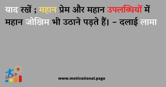 adhyatmik quotes, sant quotes in hindi, spiritual status, उत्तम विचार, spiritual messages in hindi, spiritual quotes in marathi, spiritual whatsapp status, spiritual thoughts in marathi,