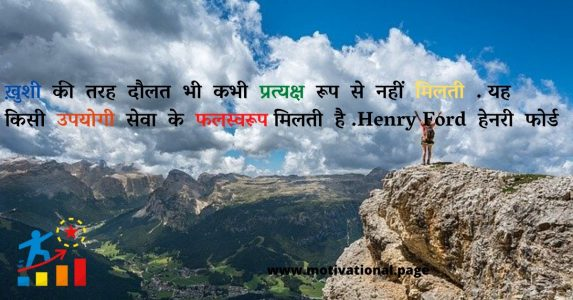 happy motivational quotes, short quotes on happiness, lines on happiness in life, meaning of happiness in hindi, , , be always happy quotes, quote on happiness in life, quotes on happy,