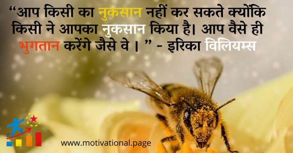 what is karma in hindi