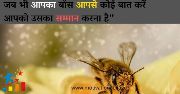 respect for elders quotes, quotation on respect, thought on respect, girls respect status in hindi, izzat quotes, respect women quotes in hindi, thoughts on respect, respect is earned quotes, quotes on respecting elders, shayari for respected person in hindi, best quotes on respect, respectful quotes, disrespect meaning in hindi,