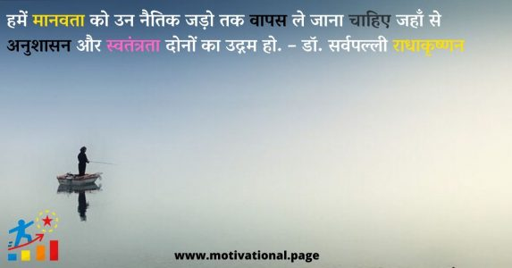 poem on manavta in hindi, thoughts on humanity,