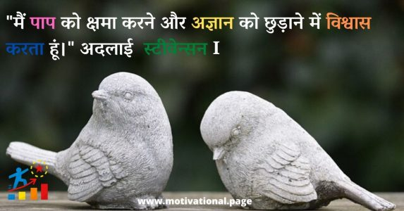 ignore status for whatsapp, shayari on ignorance in hindi, avoided by someone images, avoiding me status, feeling avoided images, avoid status in hindi, ignorance quotes images, ignore shayari hindi, ignored status, ignored images,