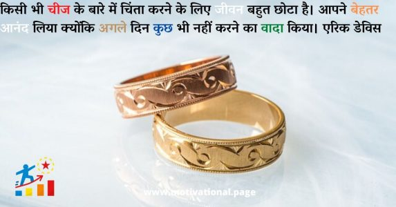 promise meaning in hindi, promise day images, quotes on promises, promise in hindi, promise day quotes, promise day quotes for love hindi,