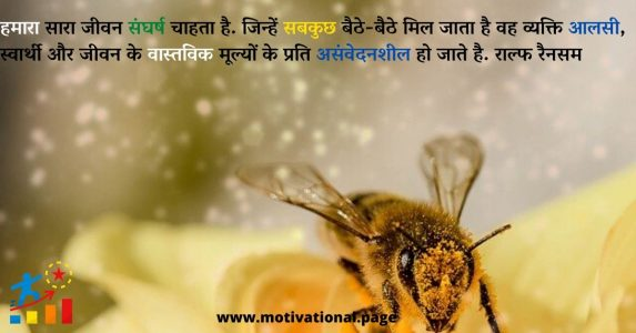 working hard quotes, hard work pays off meaning in hindi, prize distribution quotes, parishram in hindi, thought on hard work, hard in hindi, hard work is the key to success quotes, determination hard work quotes, study hard quotes,