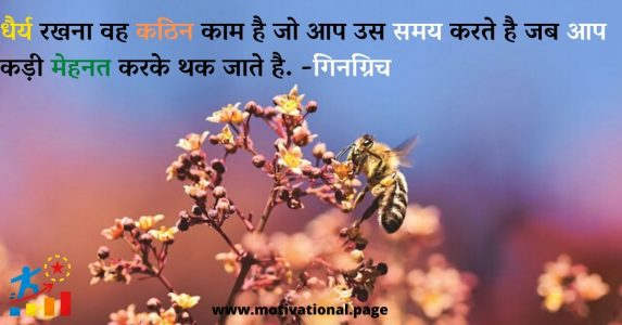 work in hindi, thoughts on hard work, good thought in marathi about luck, quotes on hardwork, hard work pays off meaning in hindi, hardworking quotes, confidence and hard work quotes, hard work inspirational quotes, piyush mishra quotes in hindi, quotes about working hard to achieve goals, practice quotes,
