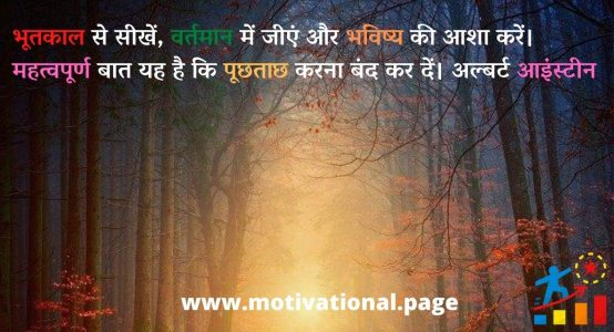 rays of hope quotes, umeed shayari in hindi, expectation hurts whatsapp status, hopeless life quotes, hopes quotes, whatsapp status on expectations, disappointed status for whatsapp, lost hope quotes, expectation always hurts status, ummid in english, must have meaning in hindi, asha meaning in hindi,