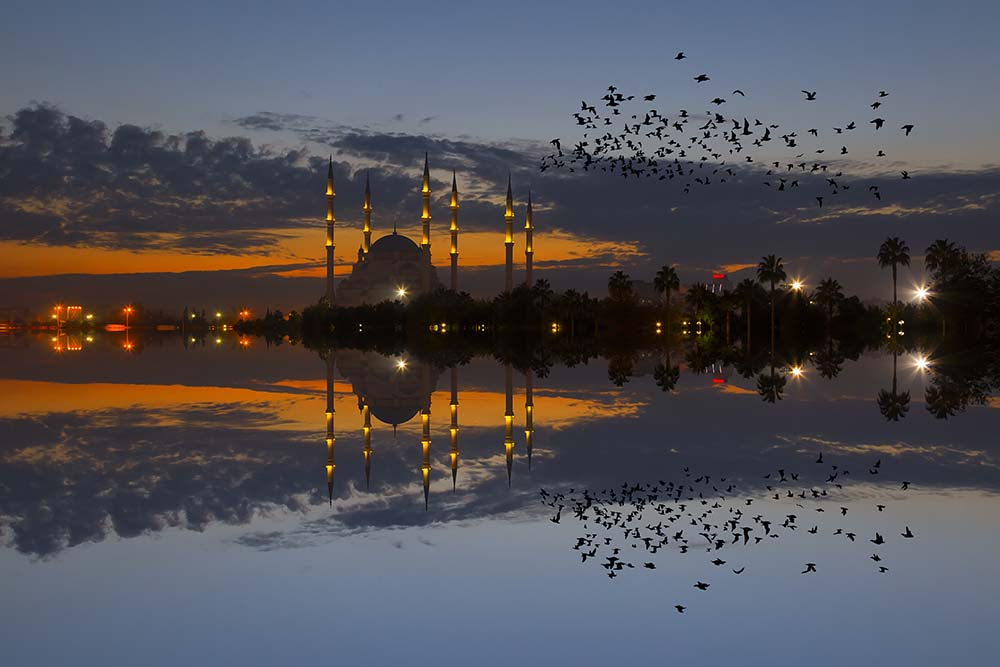 Adana City Guide