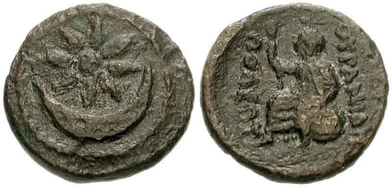 Elagabalus Marcianpolis rare ancient Roman coin, crescent moon 4 stars