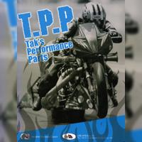 T.P.P VPクラッチ