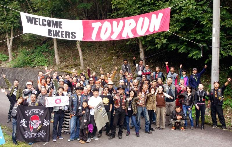 toyrun2015-002