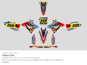 YAMAHA YZ250X Graphic Decal Design