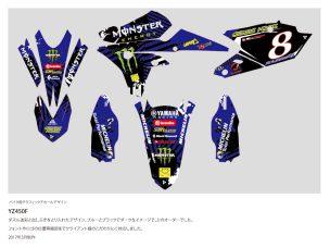 YAMAHA YZ450F Graphic Decal Design