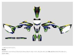 KAWASAKI KX250 Graphic Decal Design