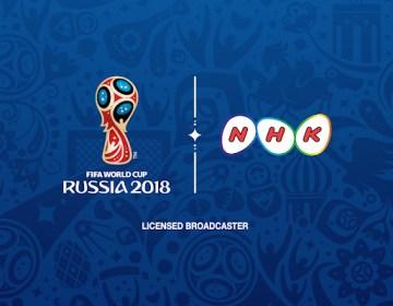 NHKのワールドカップアプリが便利すぎる!見逃し配信や別角度からの映像が楽しめる!