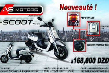 AS Motors lance le nouveau