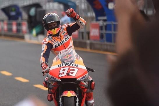 MotoGP - Japon : Marquez, cavalier seul à Motegi
