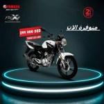 La Yamaha YBR 125 ED est disponible au prix de 299.000 DA !