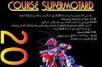 Course Supermotard de BouSaada : Du 6 au 7 mars 2020 !