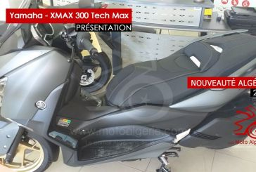 Yamaha XMAX 300 Tech Max 2020 : Présentation vidéo