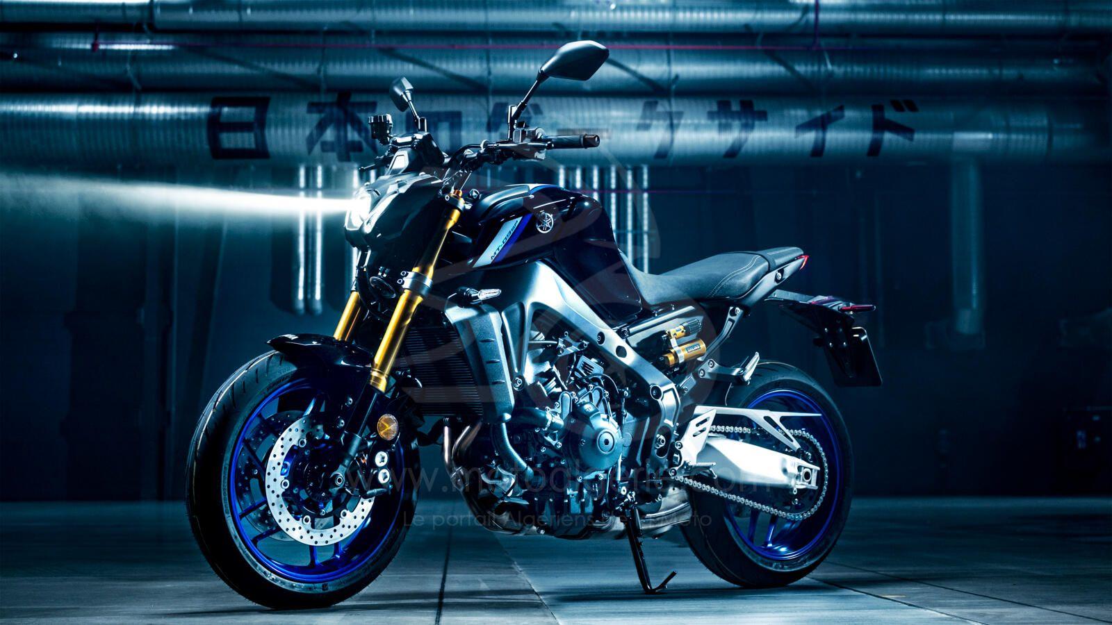 Nouvelle Yamaha MT-09 SP 2021 : Spécifications haut de gamme et finitions exclusives
