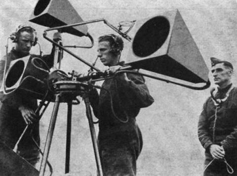 old radar 5