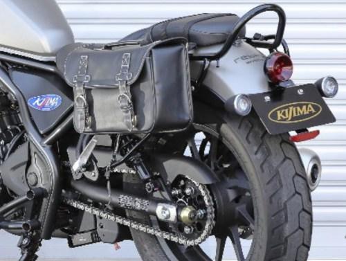 side bag fit on honda rebel motogokil
