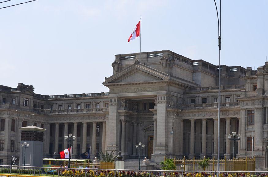 Дворец Юстиции Правосудия в Лиме