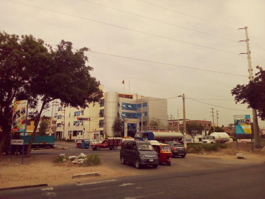 Улицы в перуанском поселении