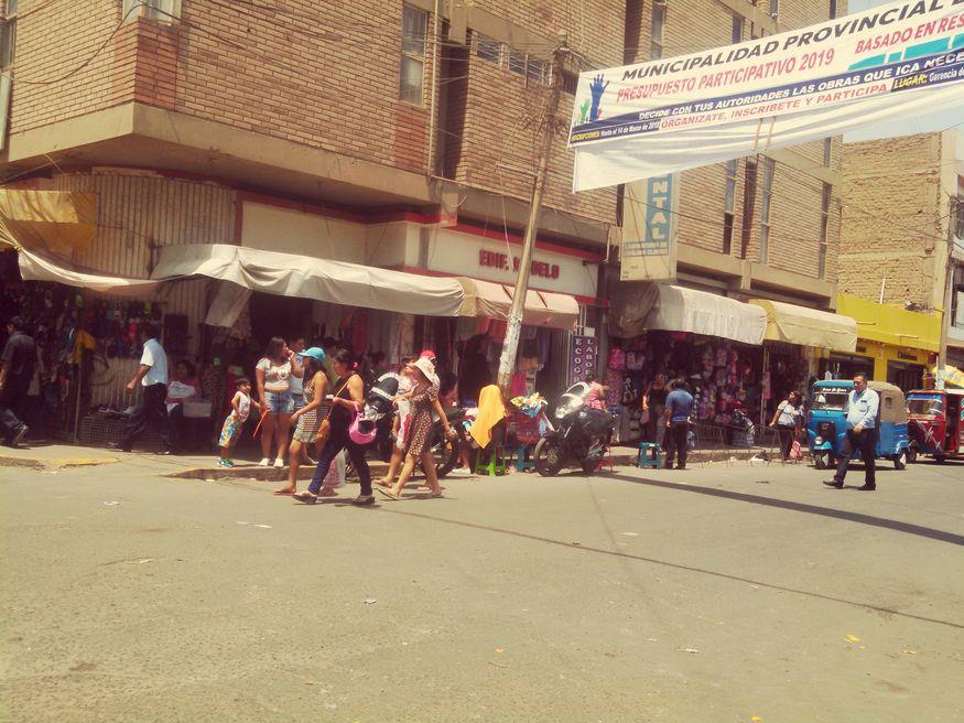 Улица в Перу