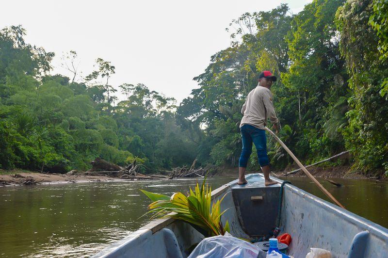 река ширипуно эквадор