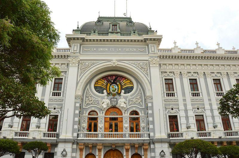 cтолица Боливии