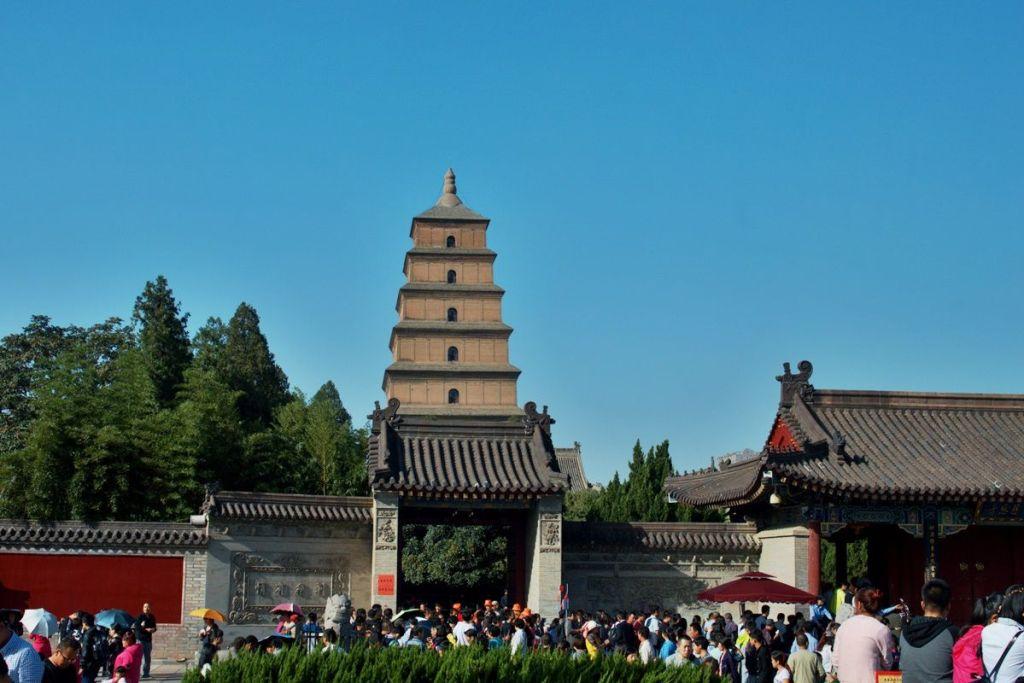 Пагода Сиань