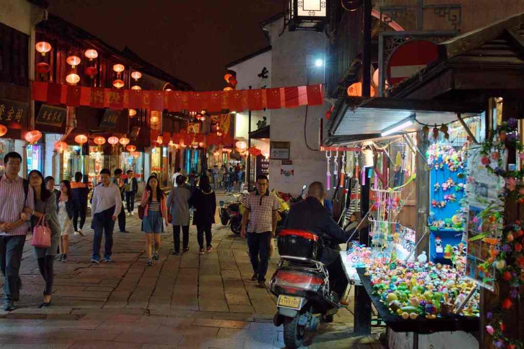 улица Шаньтань в Сучжоу