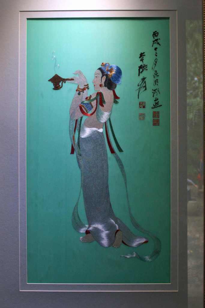 Картина шелк музей Сучжоу