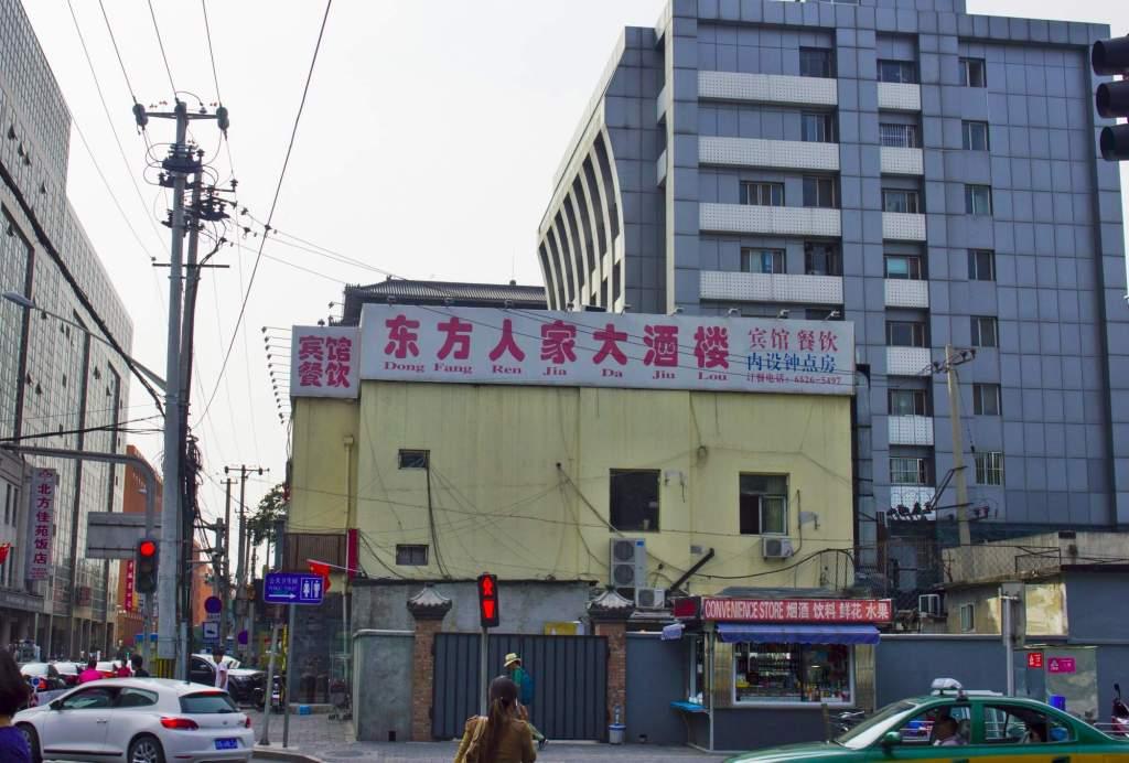 Жилой квартал в Китае