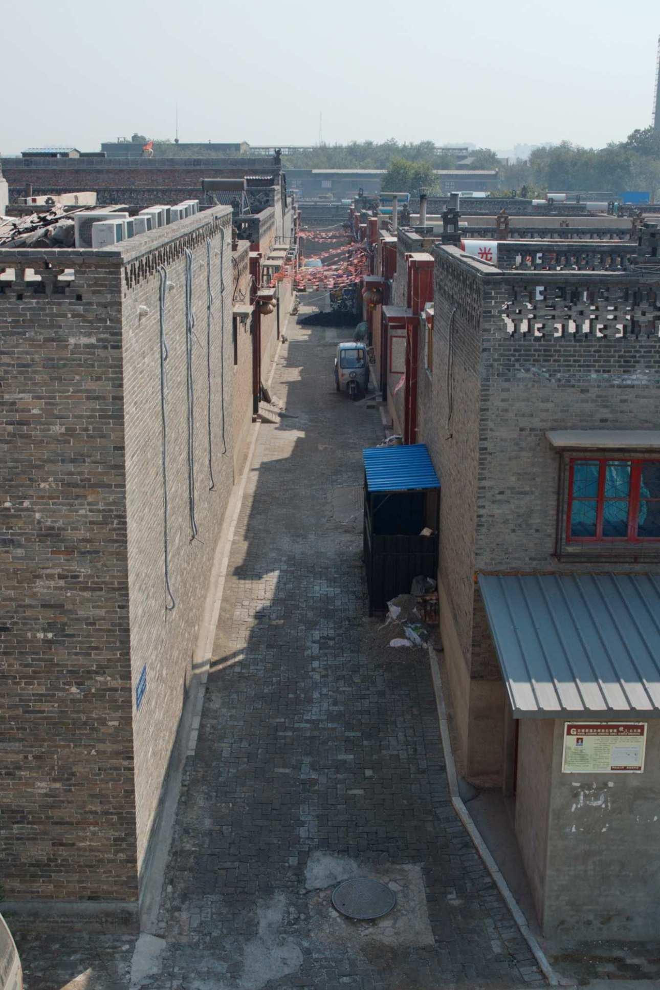 Улица Китай