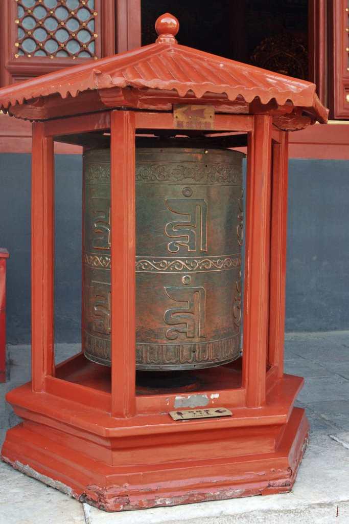 Барабан для молитв в буддизме