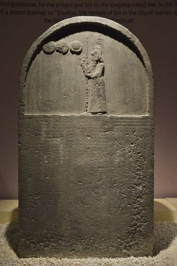 Текст о царе Набониде