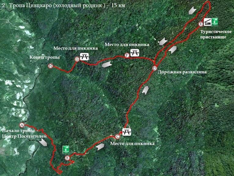 треккинг в грузии — карта похода боржомский национальный парк