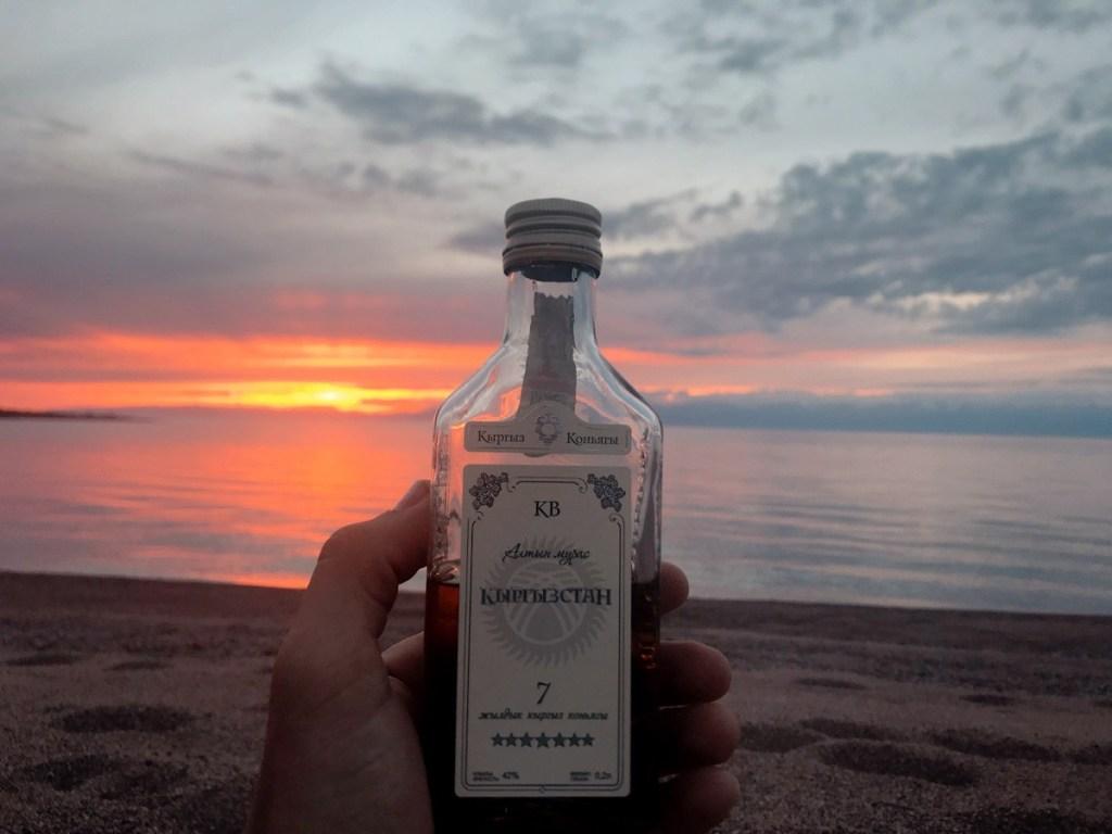 Коньяк Кыргызстан