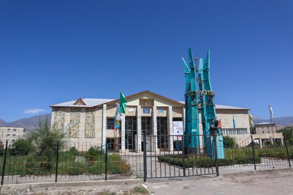 Город Казарман