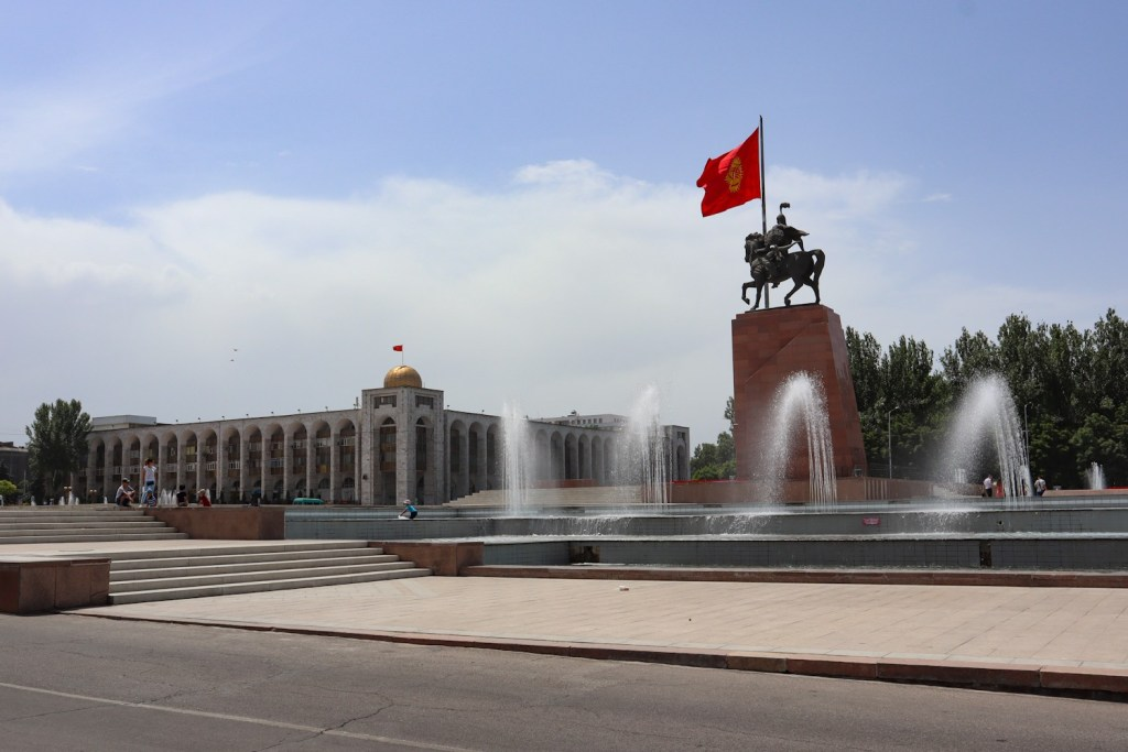 Столица Киргизии