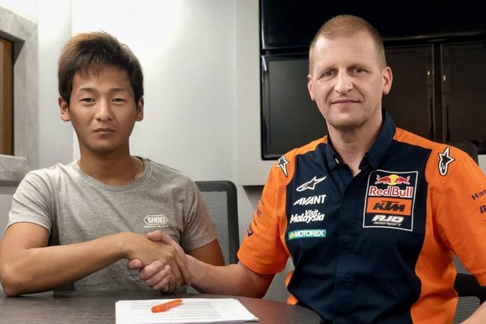 Moto3: Kaito Toba firma pela Red Bull KTM Ajo