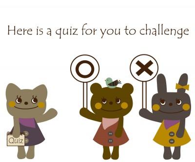 School of Quiz ~クイズオブスクール~とは