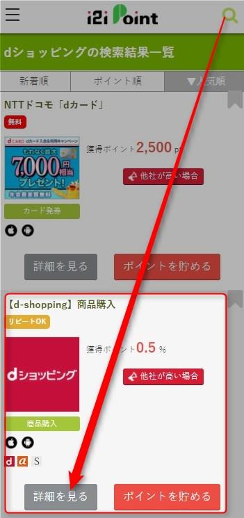 d-shopping01
