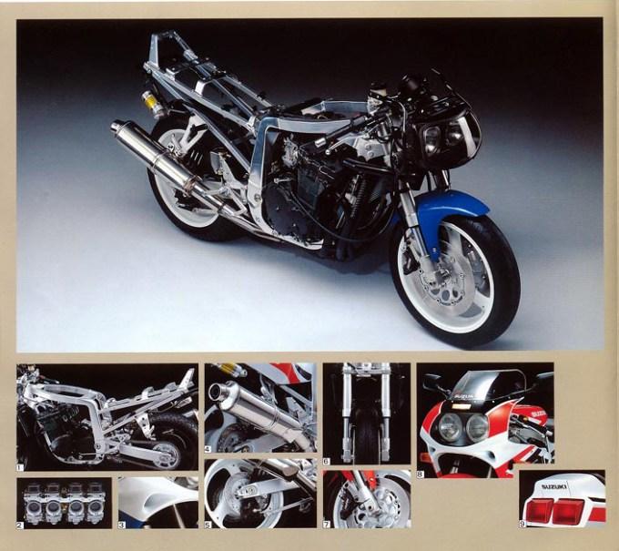 GSX-R750 1991年モデル フレーム